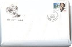 CANADA -  ANNÉE COMPLÈTE 1990, 35 PLIS PREMIER JOUR