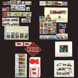 CANADA -  ANNÉE COMPLÈTE 1998, 87 TIMBRES USAGÉS