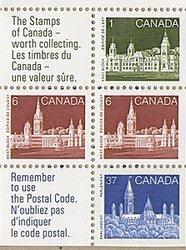 CANADA -  CARNET #96 NEUF (SCOTT: 1187A)