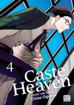 CASTE HEAVEN -  (V.A.) 04