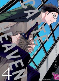CASTE HEAVEN -  (V.F.) 04