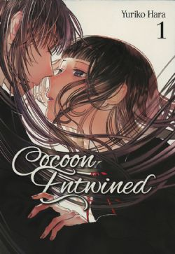COCOON ENTWINED -  (V.A.) 01