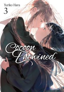 COCOON ENTWINED -  (V.A.) 03