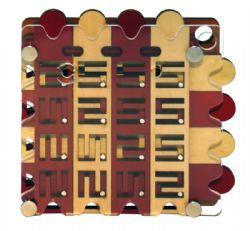 CONSTANTIN PUZZLES -  HIDDEN CORRIDOR (MULTILINGUE)