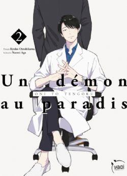DÉMON AU PARADIS -  (V.F.) 02