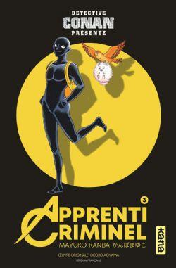 DETECTIVE CONAN -  (V.F.) -  APPRENTI CRIMINEL 03