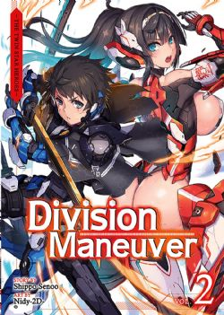 DIVISION MANEUVER -  THE TWIN STAR HEROES -ROMAN- 