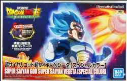 DRAGON BALL -  STANDARD MODÈLE À COLLER DE SUPER SAIYAN GOD SUPER SAIYAN VEGETA -  DRAGON BALL SUPER