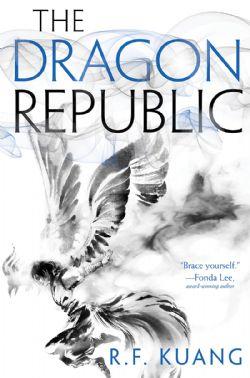 DRAGON REPUBLIC, THE