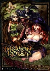 DRAGON'S CROWN -  INTÉGRALE