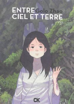 ENTRE CIEL ET TERRE -  (V.F.) 02