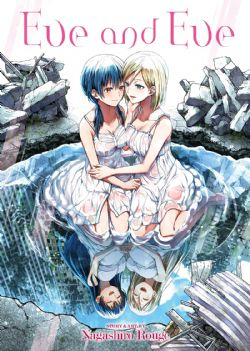 EVE AND EVE -  (V.A.)