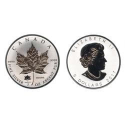 FEUILLES D'ÉRABLE AVEC MARQUES PRIVÉES -  150E ANNIVERSAIRE DU CANADA (1867-2017) -  PIÈCES DU CANADA 2017