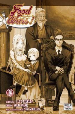 FOOD WARS!: SHOKUGEKI NO SOMA -  (V.F.) 34