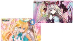 FORCE OF WILL -  PLAYMAT - DOUBLE SIDED ALICE OF LIGHT / SHADOW