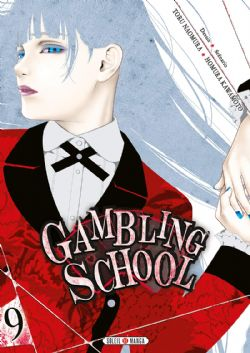 GAMBLING SCHOOL -  (V.F.) 09
