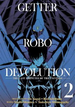 GETTER ROBO DEVOLUTION: THE LAST 3 MINUTES OF THE UNIVERSE -  (V.A.) 02