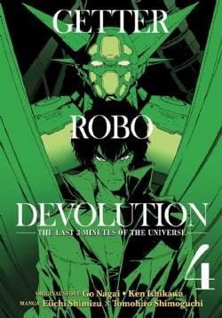 GETTER ROBO DEVOLUTION: THE LAST 3 MINUTES OF THE UNIVERSE -  (V.A.) 04