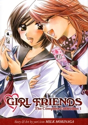 GIRL FRIENDS -  THE COMPLETE COLLECTION 1 (OMNIBUS)