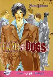 GOD OF DOGS (V.A.)