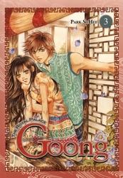 GOONG -  THE ROYAL PALACE 03