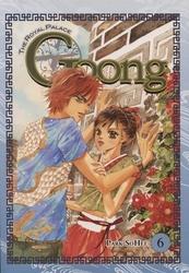 GOONG -  THE ROYAL PALACE 06