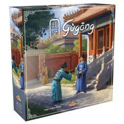 GUGONG (ANGLAIS)