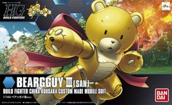 GUNDAM -  BEARGGUY III - CHINA KOUSAKA CUSTOM MADE MS -<BR>1/144 -HIGH GRADE- -  MOBILE SUIT GUNDAM BUILD FIGHTERS