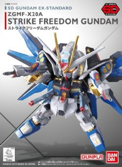 GUNDAM -  EX-STANDARD 006 STRIKE FREEDOM GUNDAM 1/144