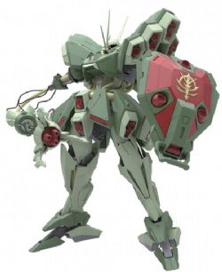GUNDAM -  HAMMA HAMMA 1/100 -REBORN-ONE HUNDRED- -  NEO ZEON'S PROTOTYPE CUSTOMIZED MOBILE SUIT