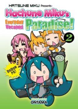 HATSUNE MIKU -  HACHUNE MIKU - EVERYDAY VOCALOID PARADISE 02