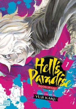HELL'S PARADISE JIGOKURAKU -  (V.A.) 01