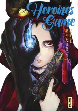 HEROINES GAME -  (V.F.) 02