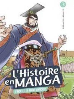 HISTOIRE EN MANGA, L' -  L'INDE ET LA CHINE ANTIQUES (V.F.) 03