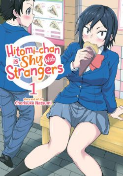 HITOMI-CHAN IS SHY WITH STRANGERS -  (V.A.) 01