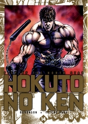 HOKUTO NO KEN -  ÉDITION ULTIME -  FIST OF THE NORTH STAR 14