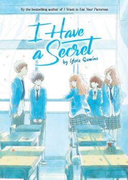 I HAVE A SECRET -  -ROMAN- (V.A.)