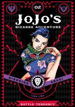 JOJO'S BIZARRE ADVENTURE -  (V.A.) 02 -  BATTLE TENDENCY 05