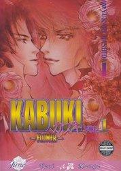 KABUKI -  FLOWER 01