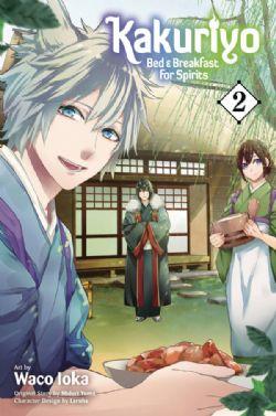 KAKURIYO: BED & BREAKFAST FOR SPIRITS -  (V.A.) 02