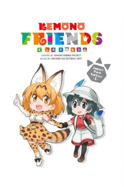KEMONO FRIENDS -  (V.A.) -  À LA CARTE 01
