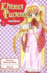 KITCHEN PRINCESS -  OMNIBUS (VOLUME 03 & 04) 02