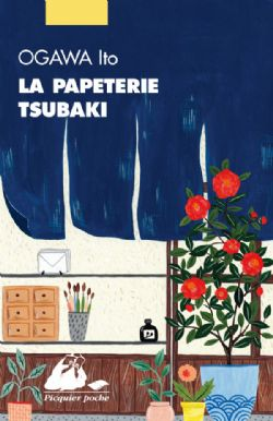 LA PAPETERIE TSUBAKI