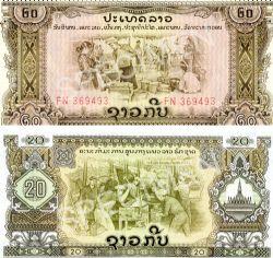 LAOS -  20 KIP 1968-1975 (UNC)
