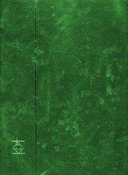 LIGHTHOUSE -  CLASSEUR VERT 8 FEUILLES NOIRES (16 PAGES NOIRES)