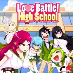 LOVE BATTLE! HIGH SCHOOL (ANGLAIS)