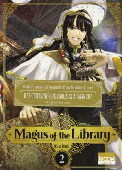 MAGUS OF THE LIBRARY -  (V.F.) 02