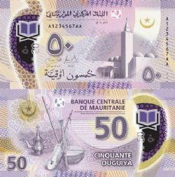 MAURITANIE -  50 OUGUIYA 2017 (UNC)