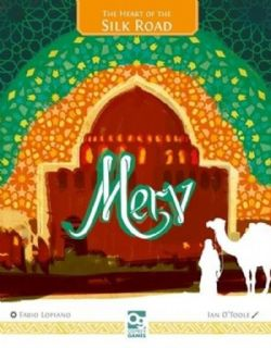 MERV: THE HEART OF THE SILK ROAD (ANGLAIS)
