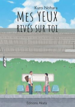 MES YEUX RIVÉS SUR TOI -  (V.F.)